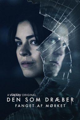 Den som dræber: Fanget af mørket – sæson 2